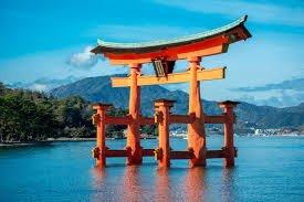 Enola Gay: 75th Anniversary of Hiroshima