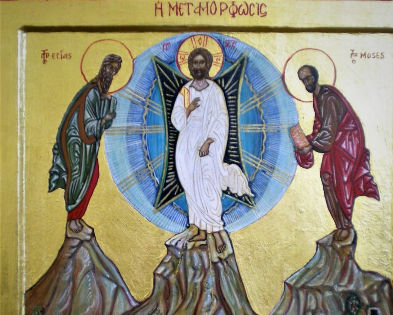 Transfiguration: A Homily