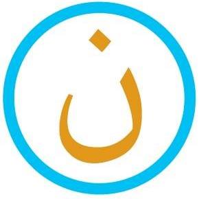 Pope Francis in Iraq: An Emblematic Synthesis of this Papacy